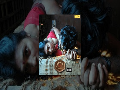 Xxx Mp4 Tamil Movie Uyirin Yedai 21 Ayiri உயிரின் எடை 21 அயிரி HD 3gp Sex