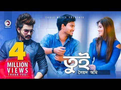 Xxx Mp4 Tui Syed Omy Bangla New Song 2018 Valentine 2018 3gp Sex