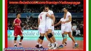 Viva iran -table shadi