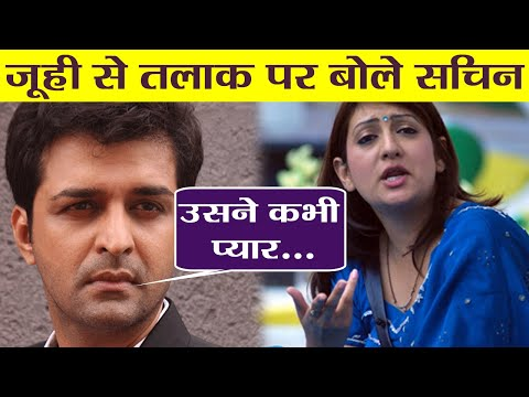 Xxx Mp4 Juhi Parmar S Ex Husband Sachin Shroff Opens Up On His Failed Marriage। FilmiBeat 3gp Sex