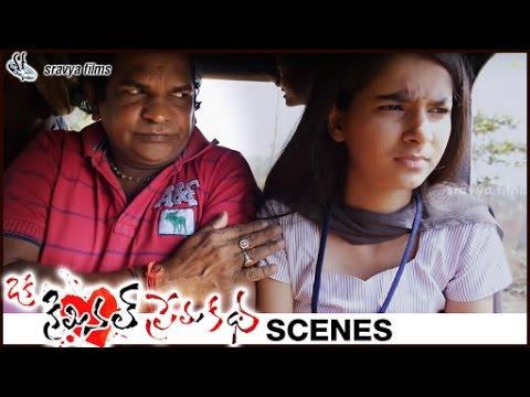 Xxx Mp4 Old Man Misbehaves With A Girl Oka Criminal Prema Katha Telugu Movie Scenes Sravya Films 3gp Sex