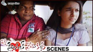 Old Man Misbehaves with a Girl | Oka Criminal Prema Katha Telugu Movie Scenes | Sravya Films