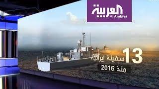 13 سفنية اخترقت مياه اليمن منذ 2016