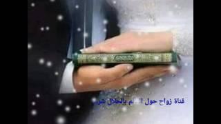 طلب زواج صبية سوريا العمر 32 مقيمه بحلب رقم 243