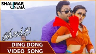 Tuntari Ding Dong Darling Video Song ||  Nara Rohit & Latha Hegde