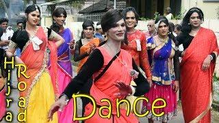 Transgender Funny Road Dance Kerala| Onam Celebration Part 02