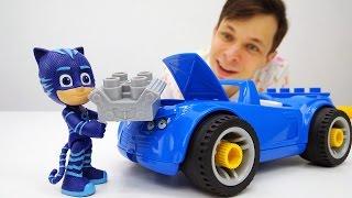 #ГероиВмасках: Кетбою подменили машину! Видео с игрушками, машинки. Папа Тайм.