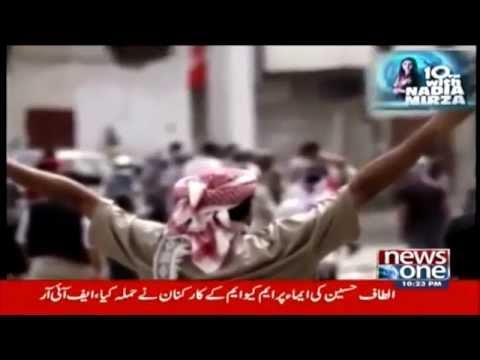پاکستان کو بڑ ے پن کا مظاہرہ کرنا  چا ہیےاور دونوں ممالک کو مذ اکرات کی میز پر لانا چا ہیے-
