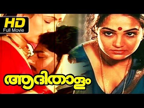 Aadhi Thalam|Jayalalitha, Ravi Varma, Jaya Rekha|#Hot movie|Full Malayalam movies 2016