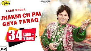 Labh Heera || Jhakni Ch Pai Gia Faraq || New Punjabi Song 2017|| Anand Music