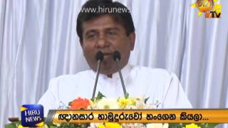The government will implement the law against those who work to bring harmony - Wijedasa Rajapaksa