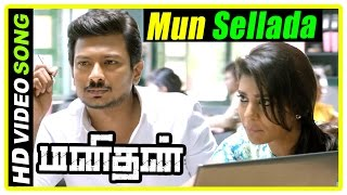 Manithan Tamil Movie | Scenes | Mun Sellada song | Udhayanidhi proves witness to be fake | Hansika