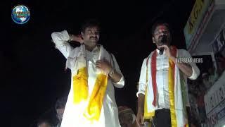 Congress was developed Telangana : Revanth Reddy slams KCR in Nagarkurnool Road show | Overseas news