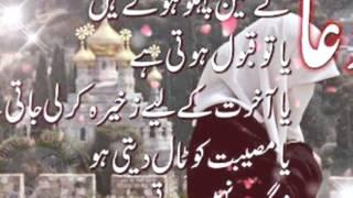 kyon ki itna pyar tumko krte hain sanam best urdo poetry