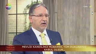Prof. Dr. Mustafa Karataş ile Mevlid Kandili - 29 Kasım 2017