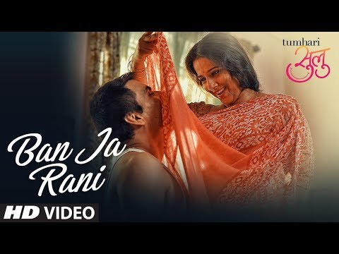 Xxx Mp4 Guru Randhawa Ban Ja Rani Tumhari Sulu Video Song Vidya Balan Manav Kaul 3gp Sex