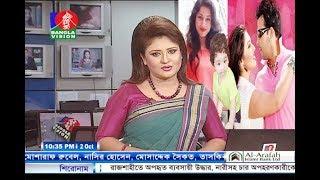কলকাতা থেকে ফোন করে শাকিবকে যা বল্লেন অপু বিশ্বাস !Shakib khan !Latest Bangla News