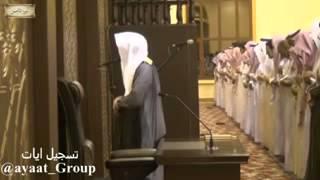 دعاء ليلة 5 رمضان 1434 للشيخ ناصر القطامي مؤثر وخاشع