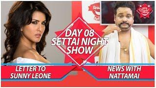 Letter To Sunny Leone | Day 08 | Settai Night Show | Smile Settai