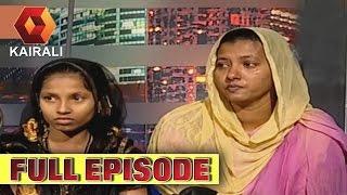 Pravasalokam   6th November 2014   Full Episode