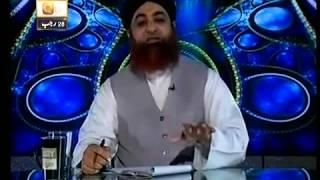 Kiya Musht Zani(Masturbation) se roza tootega aur kaffara lagega? Mufti Muhammad Akmal