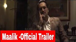 Maalik- 2016 -Official Trailer A Film By Ashir Azeem 1080p HD