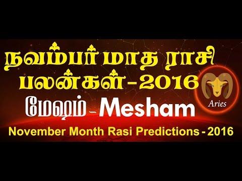 Xxx Mp4 Mesham Rasi Aries November Month Predictions – Rasi Palangal 3gp Sex
