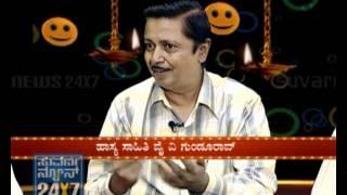 Seg 3 - Habbada haasya laasya - Comedy @ Diwali - Suvarna News