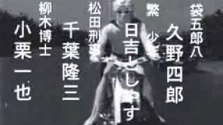 Gekkou Kamen (1958)