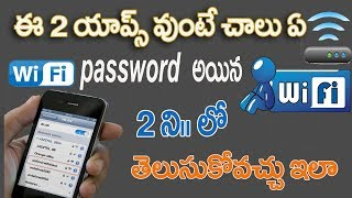 How to Get the Password of any WiFi Network!   Best Tips and Tricks   Net India