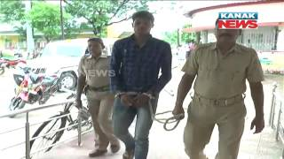 Police Takes A Murder Accused By Tying Rope In His Hands In Sundergarh