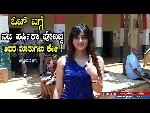 Xxx Mp4 Actress Harshika Poonacha Casts Vote Karnataka Polls 2019 Congress JDS BJP YOYO TV Kannada 3gp Sex