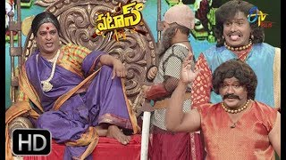 Patas | Friday Poster | 27th December 2018  | ETV Plus