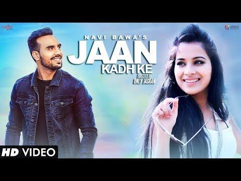Xxx Mp4 Jaan Kadh Ke Full Song Navi Bawa Sara Gurpal MixSingh Only Jashan New Punjabi Song 2017 3gp Sex