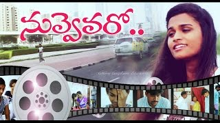 Nuvevaro | Starry Angelina Edwards | Latest Telugu Christian Song 2016 | Official Music Video