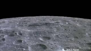 Kaguya lunar flyby