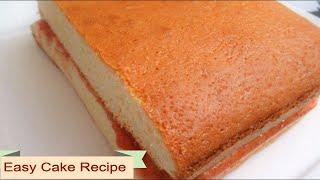 Cake Recipe , Strawberry Jam Cake ,Pound Cake Recipe  Afghan Cake Murabba Dar کیک مربادار افغانی