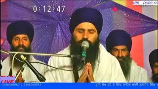 Jathedar Baljit Singh Khalsa Daduwal Samapti Diwan Ellnabad 07 October 2017