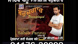 Berozgar ||  Sahib Pannu || New Punjabi songs 2017 || Jashan Recordz