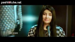 gul panra new urdu songs   Pashto Tube