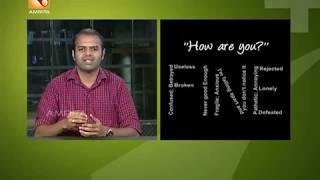 വിഷാദ രോഗം | Health News | Amrita TV