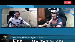 محمد رشاد: سبب تأخير الألبوم يرجع إلى تغيير شركة الإنتاج، التى لم تلتزم بالاتفاق  | مع فادي ابراهيم
