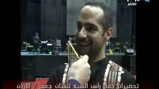 لقاء الكاتب طلال شتوي على قناة اليوم برنامج عيون بيروت - الجزء الثاني