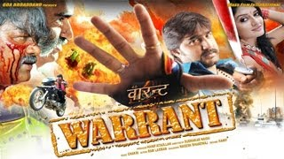 Meri Warrant Full Movie Part 12