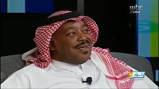 """عدول فخر الخرج في ترند السعودية """"اللقاء كامل"""""""