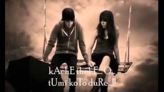 Badla dine mone pore by Habib Feat Kona