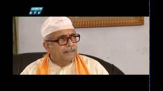 Iqbal Khondokar's Natok ROZADAR (episode- 4)