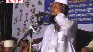 Topic- Bishsho Nabir Meraaz l Speaker: Mowlana Tofazzal Hossain [www.AmarIslam.com]