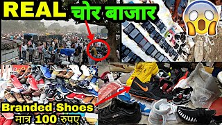 REAL Chor Bazaar [ Delhi ] - Buy Cheap Price Shoes,Watches,Electronics,Dslr & Clothes  | CHOR BAZAAR