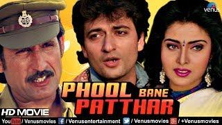 Phool Bane Patthar | Hindi Movies Full Movie | Avinash Wadhavan | Latest Bollywood Full Movies 2017
